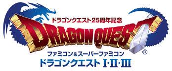 Draong Quest Logo